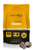 Кофе в капсулах DANTE ELITE COFFEE (10шт)
